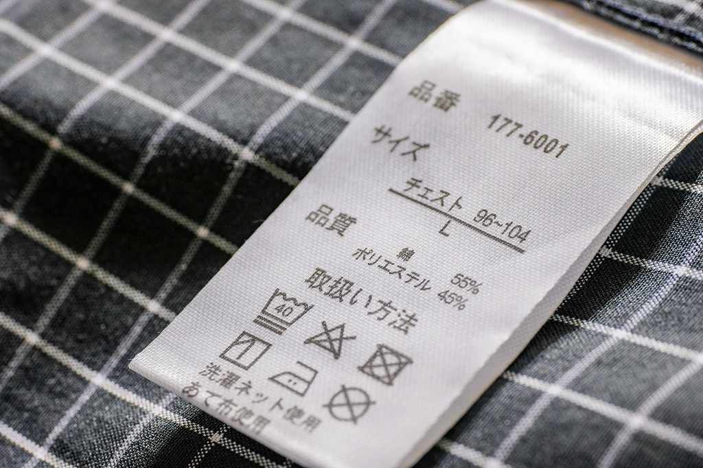お洋服を購入する時のチェックポイント