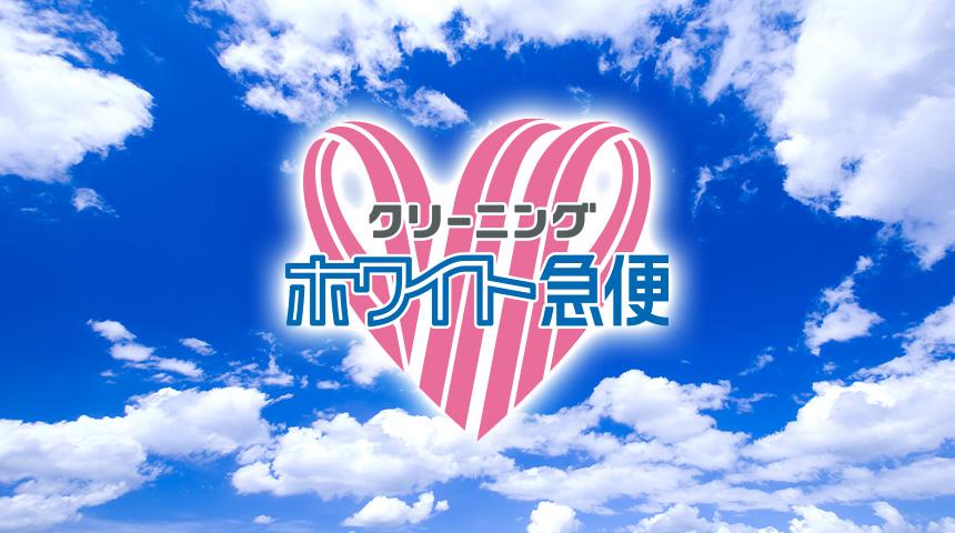 【西中島店】オープニングセール第2弾開催中!